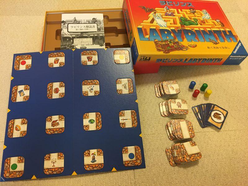 ボードゲーム「ラビリンス」 内容物